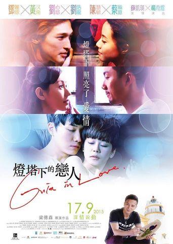 Guia In Love Poster