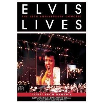 Elvis Lives: The 25th Anniversary Concert, 'Live' from Memphis Poster