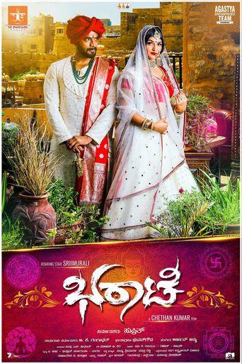 Bharaate Poster