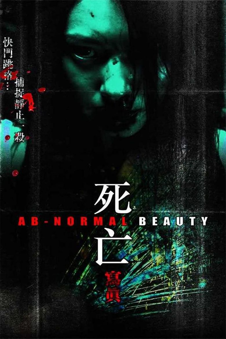 Ab-normal Beauty Poster