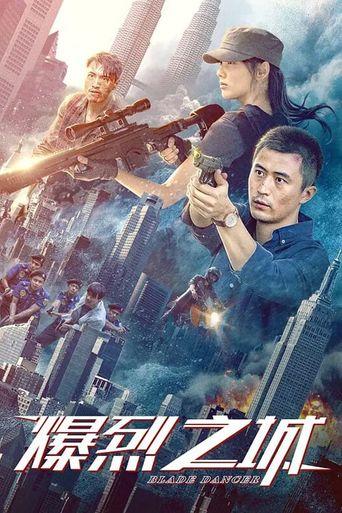Blade Danger Poster
