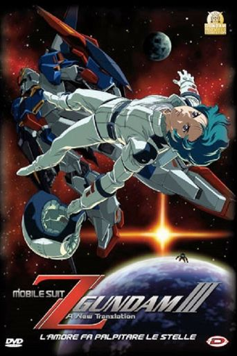 Mobile Suit Zeta Gundam A New Translation III: Love is the Pulse of the Stars Poster