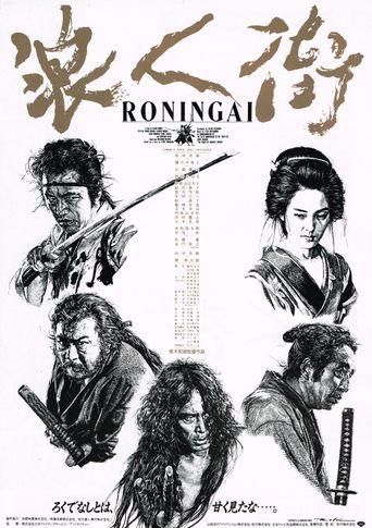 Ronin-gai Poster