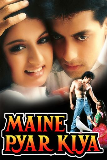 Watch Maine Pyar Kiya