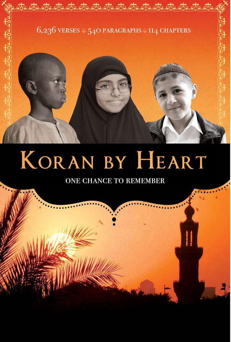 Koran by Heart Poster