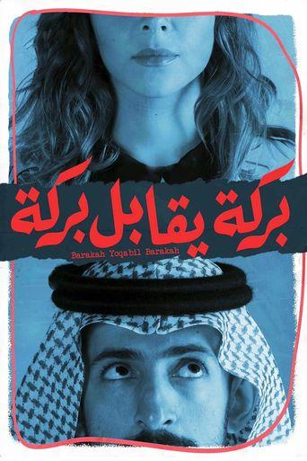 Barakah Meets Barakah Poster