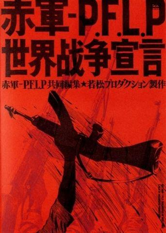 Red Army/PFLP: Declaration of World War Poster
