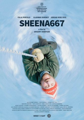 Sheena667 Poster