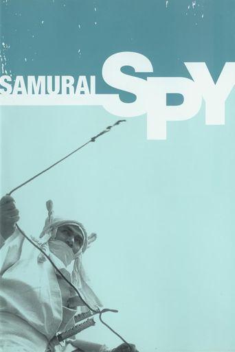 Samurai Spy Poster