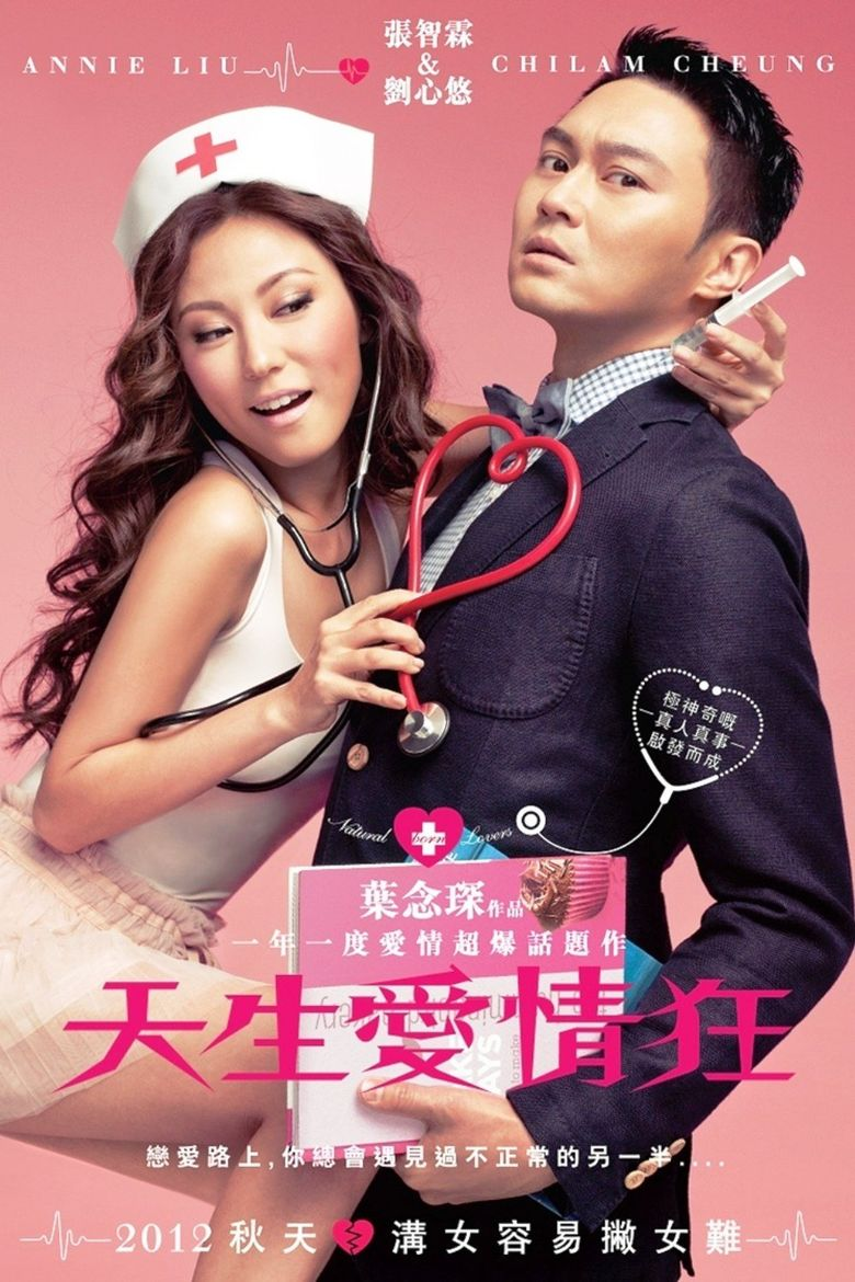 Natural Born Lovers Poster