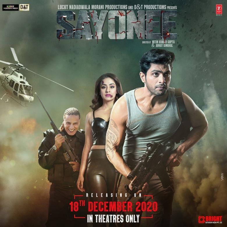 Sayonee Poster