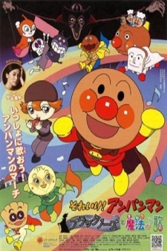 Go! Anpanman: Blacknose and the Magical Song Poster