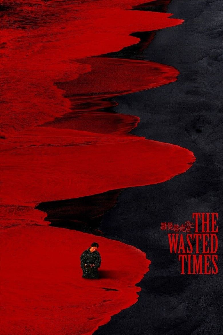 The Wasted Times Poster