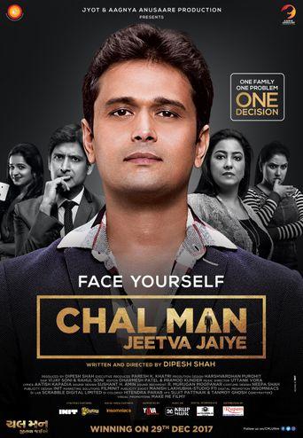 Chal Man Jeetva Jaiye Poster