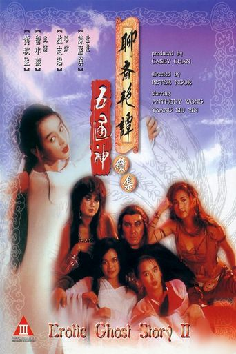 Erotic Ghost Story II Poster