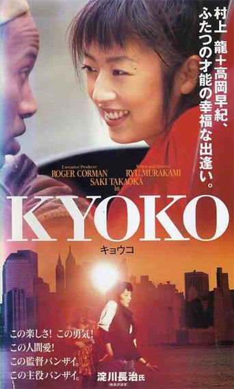 Kyoko Poster
