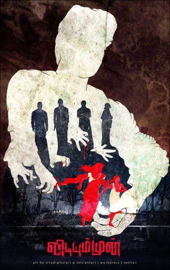 Vidiyum Munn Poster