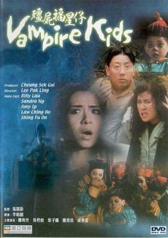 Vampire Kids Poster
