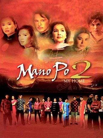Mano Po 2: My Home Poster
