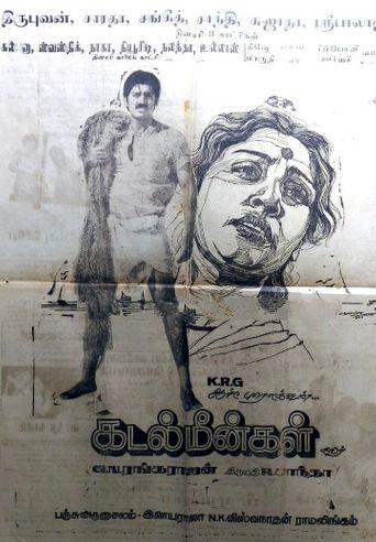 Kadal Meengal Poster