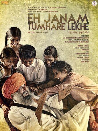 Eh Janam Tumhare Lekhe Poster