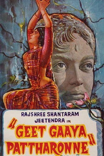 Geet Gaaya Pattharonne Poster
