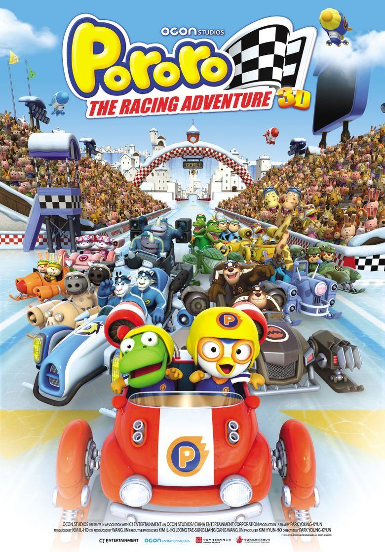Pororo: The Racing Adventure Poster