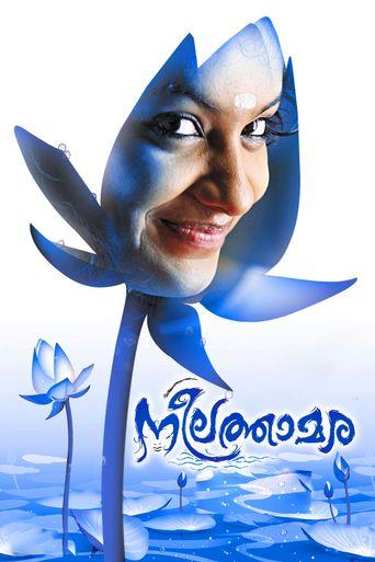 Neelathamara Poster