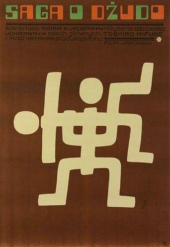 Judo Saga Poster