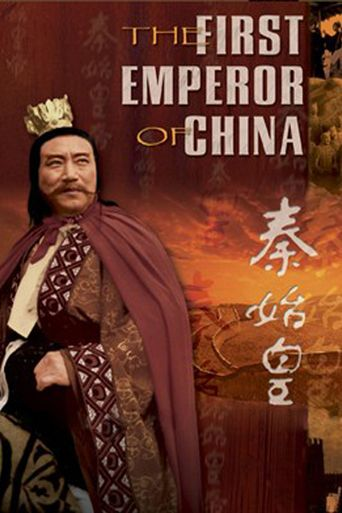 The First Emperor of China Poster