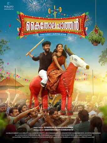 Kaitholachathan Poster