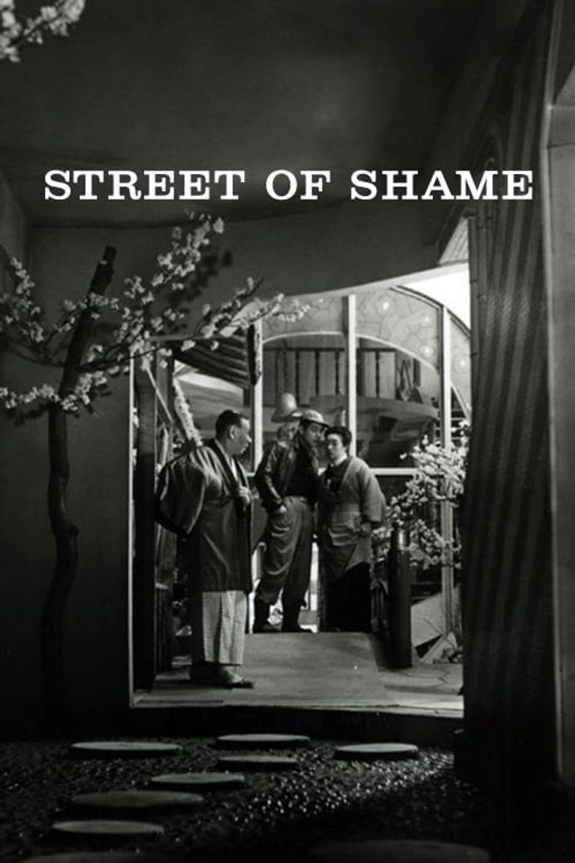 Street of Shame Poster