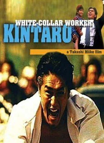 White-Collar Worker Kintaro Poster