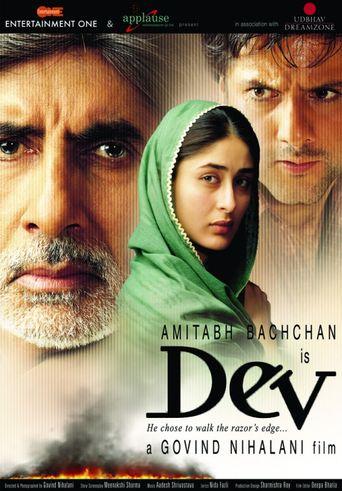 Dev Poster