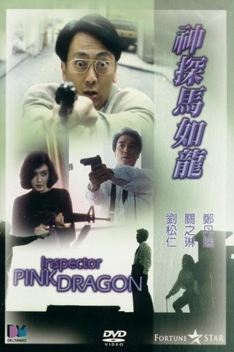 Inspector Pink Dragon Poster
