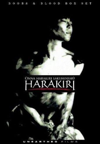 Female Harakiri: Glorious Death Poster