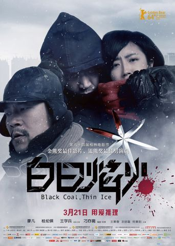 Black Coal, Thin Ice Poster