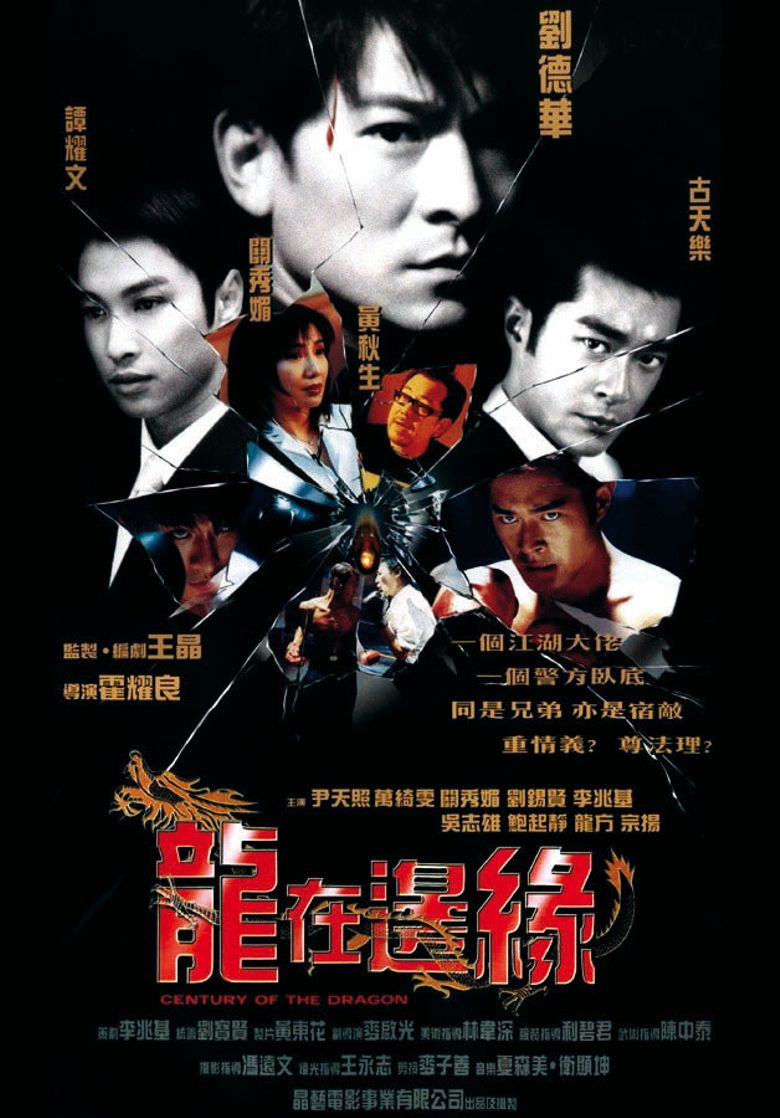 Century of the Dragon Poster