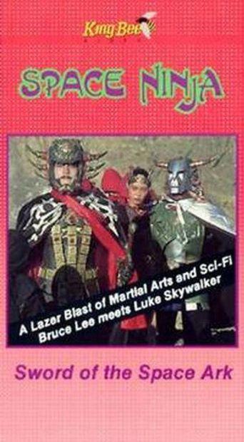 Space Ninja: Sword of the Space Ark Poster