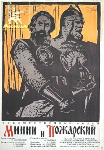 Minin and Pozharsky Poster