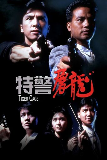 Tiger Cage Poster