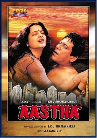 Aastha: In the Prison of Spring Poster
