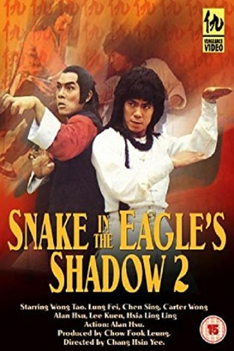 Snake in the Eagles Shadow 2 Poster