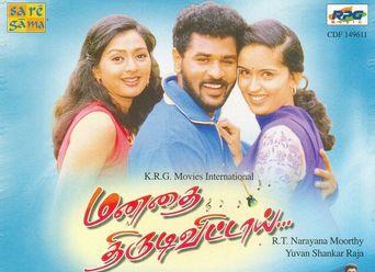 Manadhai Thirudivittai Poster