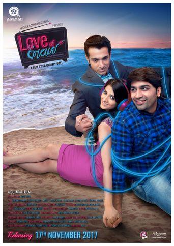Love Ni Bhavai Poster