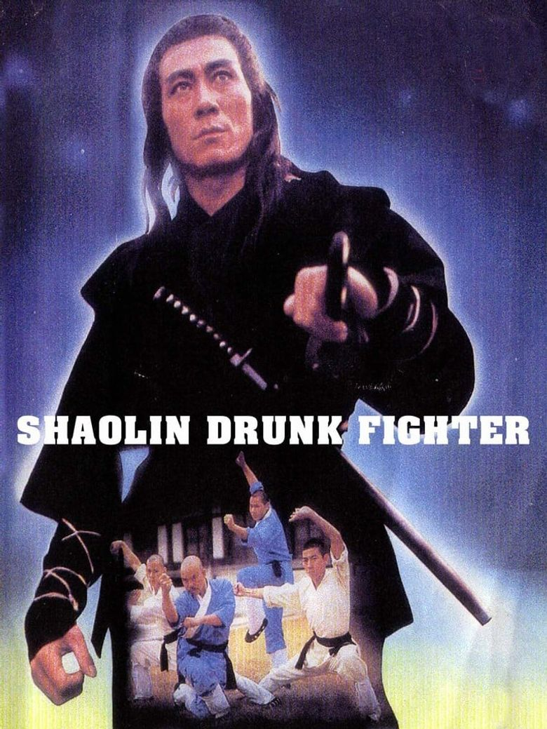 Shaolin Drunken Fight Poster