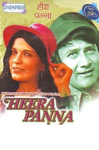 Heera Panna Poster