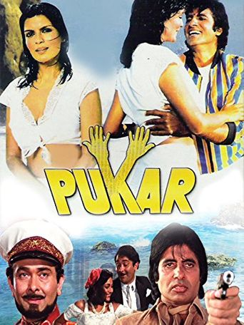 [Hindi] Pukar Poster