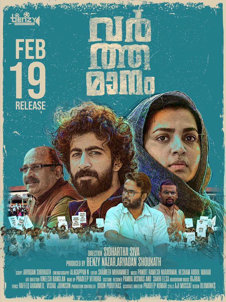 Varthamanam Poster