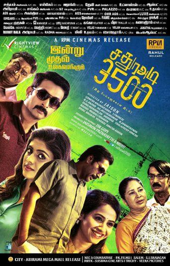 Sathura Adi 3500 Poster